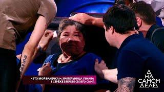 «Это мой Ванечка!»: зрительница узнала в Сереже Звереве своего сына. Самые драматичные моменты