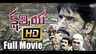 Download Video Kshatriya Full Length Telugu Movie || Srikanth Movies || DVD Rip.. MP3 3GP MP4