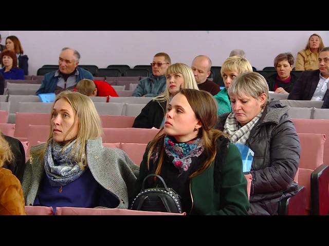 Практическая конференция по кадрам стартовала в Ангарске