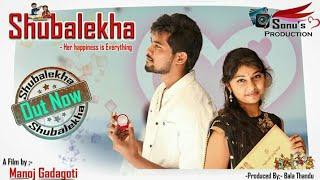 Subhalekha – Telugu shortfilm