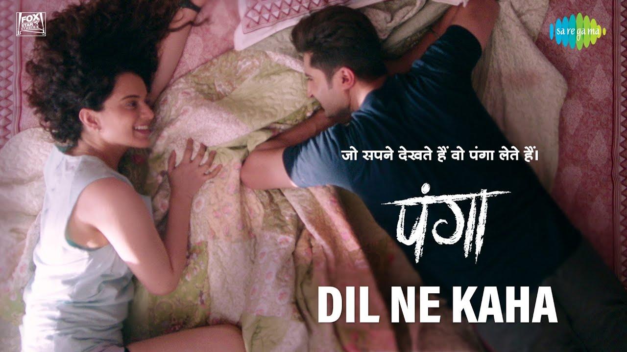 दिल ने कहा dil ne kaha panga lyrics in hindi sd movies point - Jassie Gill & Asees Kaur Lyrics