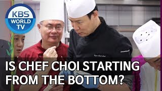 Is chef Choi starting from the bottom? [Boss in the Mirror/ENG/2020.01.12]