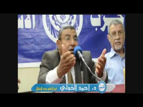 """د. """"الخولي"""": نكبة الأمة العربية والإسلامية بدأت بنكبة فلسطين.. وقضيتنا هى الاستقلال"""