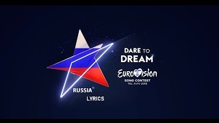 Scream   Sergey Lazarev Eurovision 2019 Russia (lyrics)