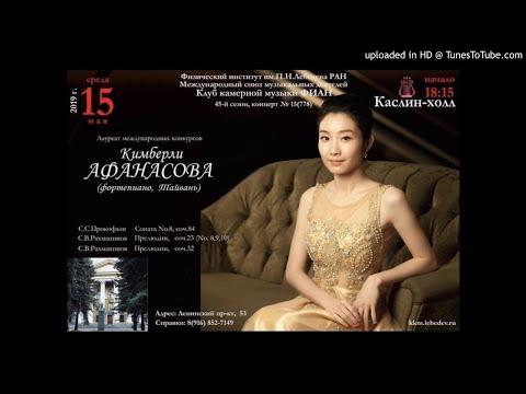 2019/5/15 陳介涵 拉赫曼尼諾夫 前奏曲 ,作品32,第10號 Rachmaninov : Prelude Op.32    No. 10