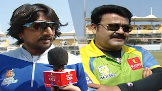 Kichcha Sudeep Vs MohanLal | KarnatakaBulldozers Win The Toss & Choose Batting Over Kerala Strikers