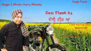 Desi Theek Aa Garry Dhindsa Latest Punjabi Song 2017