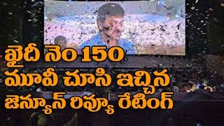 Khaidi No 150 Review  Khaidi No 150 Movie Review Rating  Chiranjeevi  Ram Charan  Kajal