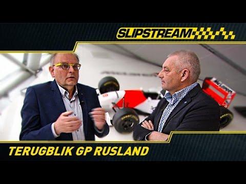 SLIPSTREAM: Is Verstappen meer een Senna of een Prost? - RTL GP