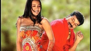 Stalin Songs With Lyrics - Gogo Gova Song - Chiranjeevi