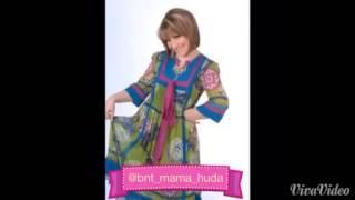 تحميل اغاني اسم الله - هدى حسين MP3