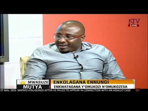 Mwasuzemutya: Enkwatagana y'omukozi n'omukozesa