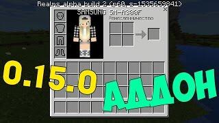 mediafıre minecraft pe 0.15.0