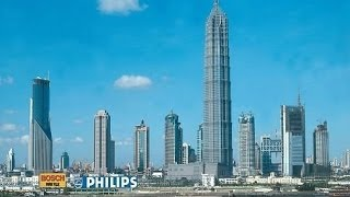 Video : China : The Jin Mao Tower, ShangHai 上海