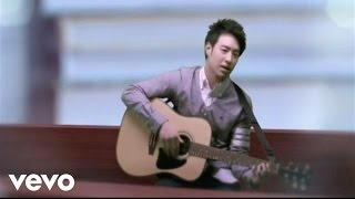 Will Pan - Xiao Xiao Ma Yi