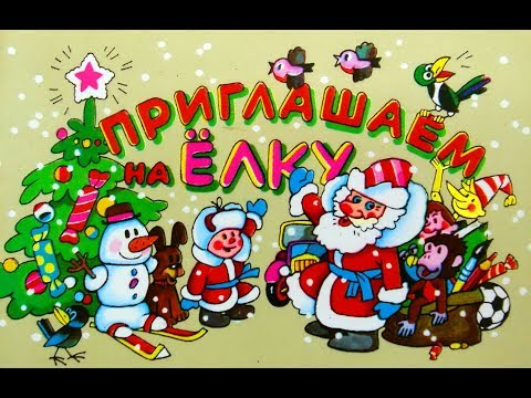 Новогодний утренник СШ№1 г Славгород 29 12 2015г  Павел.