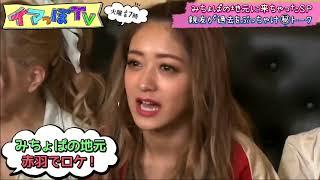 TVAbemaSPECIAL//みちょぱ