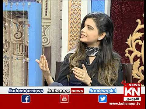 Good Morning With Dr Ejaz Waris 11 September 2020 | Kohenoor News Pakistan