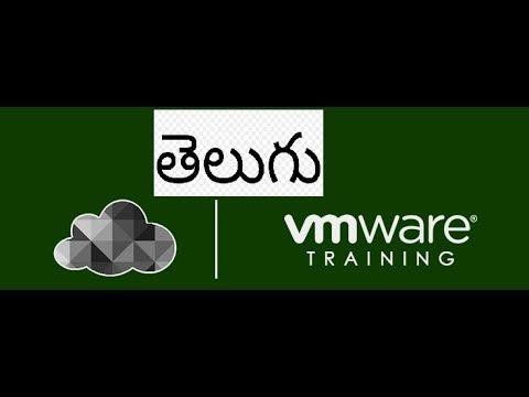 Part-6.What is Virtualization in Telugu (VMware అంటే ఏంటి?)