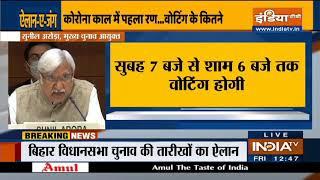 Bihar Election Date 2020: एक घंटा बढ़ा वोटिंग का समय, सुबह 7 बजे से शाम 6 बजे तक होगी वोटिंग - Download this Video in MP3, M4A, WEBM, MP4, 3GP