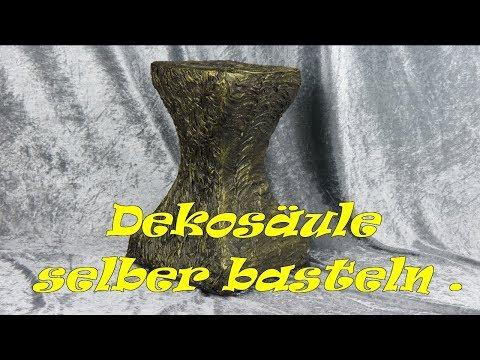 Dekosäule / Blumensäule für innen günstig selbst basteln .  Video 2 .
