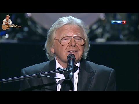 Юрий Антонов - На улице Каштановой. FullHD. 2013