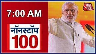Non Stop 100: October 12th 2018 | Top Headlines | 7 AM