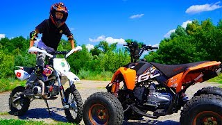 ПИТБАЙК или КВАДРИК ???Test Drive The Cross Bike.Quad bike or Pitbike ?