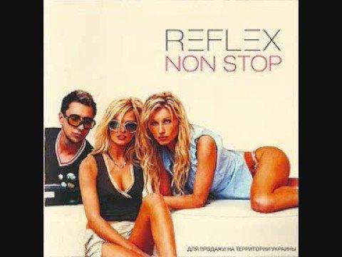 Reflex - Потому, Что Не Было Тебя