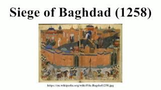 Siege of Baghdad (1258)