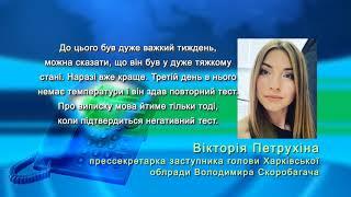 На Харківщині протестували на COVID-19 близько сотні осіб