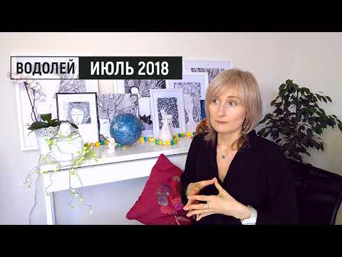 Наталья александрова амулет казановы