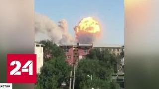 Бросай все, поехали: взрыв на арсенале вызвал эвакуацию 45-тысячной Арыси - Россия 24