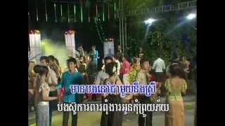 Bopha Vol # 117 Happy New Year 2012
