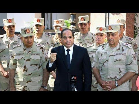 غضب المصريين