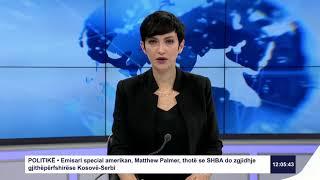 RTK3 Lajmet e orës 12:00 07.08.2020
