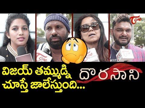 Dorasani Movie Public Talk | Anand Deverakonda, Shivatmika | TeluguOne
