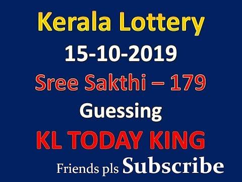 15-10-2019   Kerala Lottery Guess   KL TODAY KING