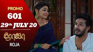 Watch the Promo of Roja Serial Episode which is scheduled on 29 July 2020.  Subscribe to Saregama TVshows Tamil Channel & Don't forget to switch on your notification for all the upcoming Roja serial episodes.  Crew:  Cast – Priyanka, SibbuSuryan, Rajesh, Vadivukarasi, Gayathri, Shiva, Venkat, Smriti, Kavithalaya Krishnan, Shanthi Anand, Viveen, Devanand, Ramya,  K. Natraj, Dr. Sharmila, Manohar, Sowmiya, Sathish, Shamili, Girish, Suseendhar, Shoba Rani, Swetha, Ansari, Dubbing Janaki, SVS Kumar, Anand, Ganesh, Sumathi Shree.   Director – V. Sadhasivam Senior Vice President – B.R. Vijayalakshmi Creative Head – Prince Cameraman – Parthiba Krishna Story – Saregama Screenplay – V. Padmavathy Dialogue - Guru Sampath Music - Raviragav Lyricist -  Arun Bharathy Title Song Singer - M.M. Manasi Editor - K. Shankar Creative Team - K. Shanmugam  For More Latest Updates:  Subscribe to: http://www.youtube.com/saregamatvshowstamil Follow us on: https://twitter.com/saregamaglobal Like us on: https://www.facebook.com/saregama Visit our website: http://www.saregama.com  #RojaSerial #SaregamaTvshowsTamil #SunTVSerial