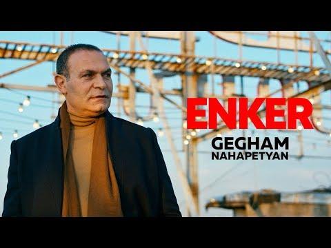 Gegham Nahapetyan - Enker