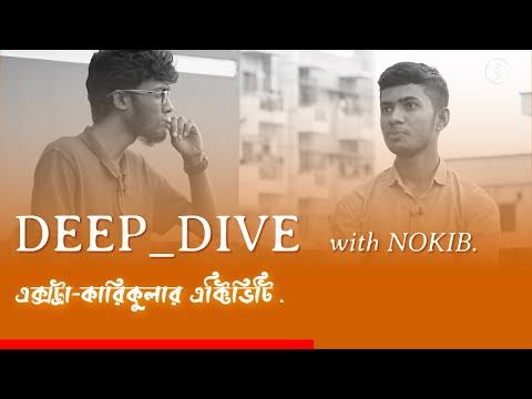 ᵇⁿ Experiences of Extra-Curricular Activities   DEEP_DIVE - with Nokib.