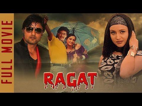 Ragat | Nepali Movie