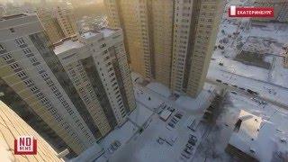 Смотреть онлайн Спортсмен-экстремал прыгнул с парашютом с 26 этажа