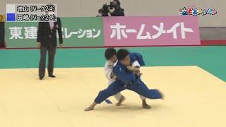 男子90kg級 決勝