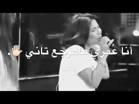 احسن اغاني شيرين عبد الوهاب