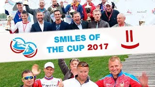 Smiles of the Cup 2017
