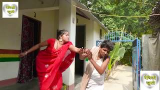 साईर खातीर बौह देलक रामलाल के फाईर// maithili comedy NEW