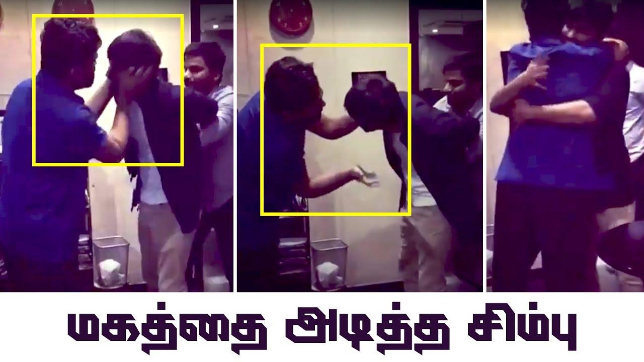 மஹத்தை அடித்த சிம்பு | Simbu Attacked Mahat after Bigg Boss | Bigg Boss Tamil 2
