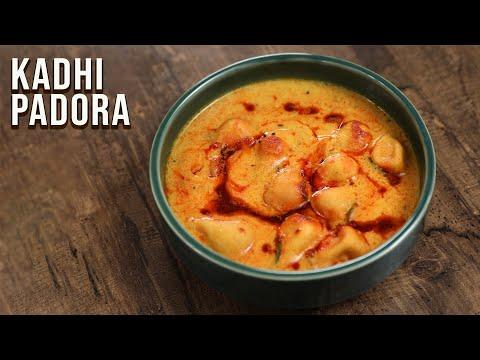 How To Make Kadhi Pakora | Yuzvendra Chahal | Dahi Kadhi Pakora Recipe | HOW'S THAT | S01E05
