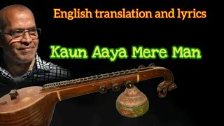 Kaun aaya mere man ke dware - Manna Dey - Lyrics with